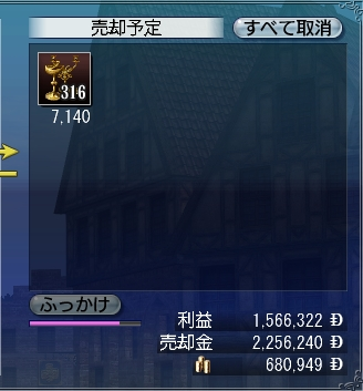 b0083273_091475.jpg