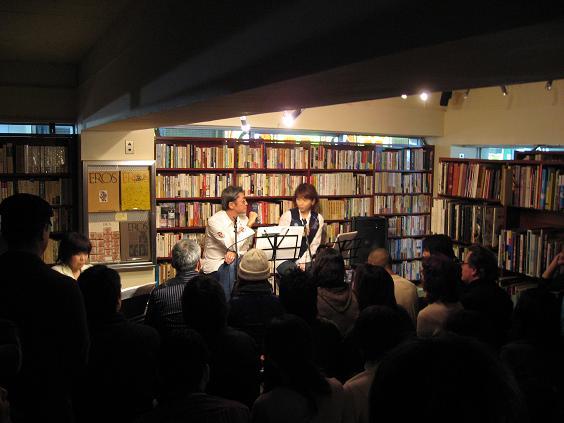 Poesie et Musique 3 at Flying Books_f0102075_108555.jpg