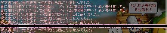 d0072478_0234548.jpg