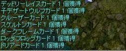 e0065378_20142183.jpg