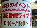b0064495_1154756.jpg