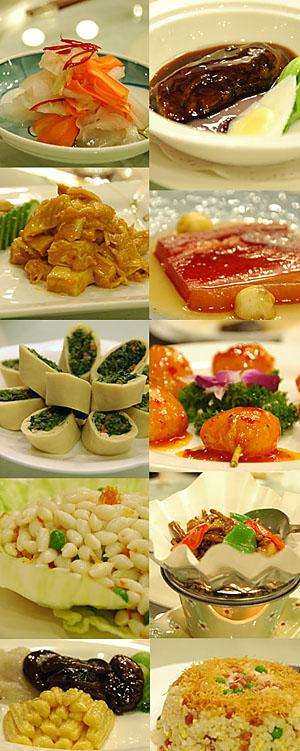 上海満腹紀行 6食目_c0046904_0304382.jpg