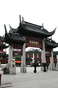 上海満腹紀行 6食目_c0046904_0311086.jpg