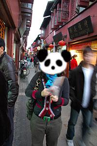 上海満腹紀行 6食目_c0046904_0321225.jpg
