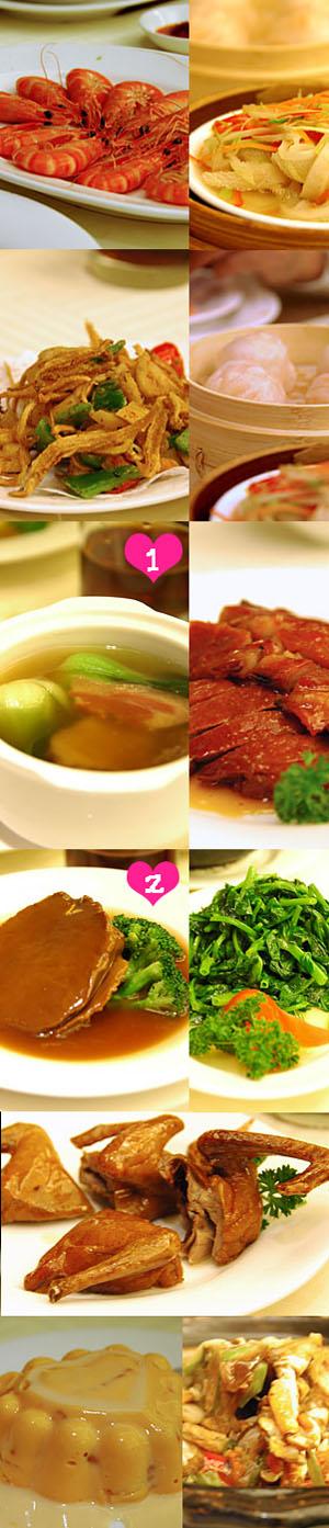 上海満腹紀行 7食目_c0046904_2104420.jpg
