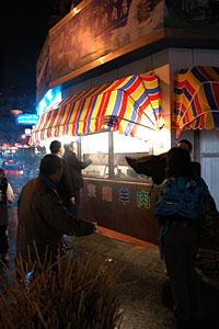 上海満腹紀行 7食目_c0046904_2115857.jpg
