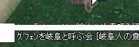 b0098610_10512926.jpg