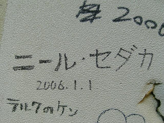 広島ありがとう!_f0115811_224207.jpg