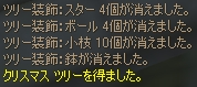 b0062614_059363.jpg