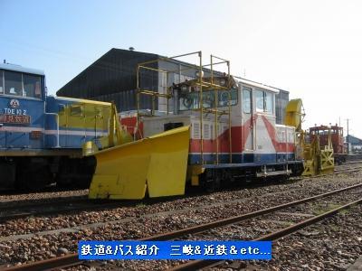 VOL,419     樽見鉄道訪問記(12/20)① 『除雪車登場!』_e0040714_19352470.jpg