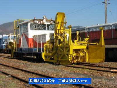 VOL,419     樽見鉄道訪問記(12/20)① 『除雪車登場!』_e0040714_19353765.jpg