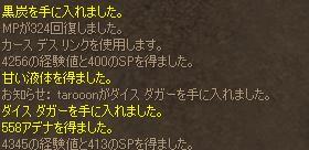 f0079719_5552547.jpg