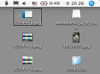 黒枠_f0077521_2041112.jpg