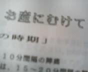 f0085327_9255774.jpg
