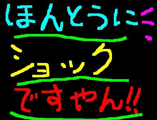 f0056935_22272827.jpg