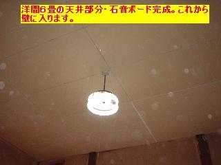 f0031037_20143195.jpg