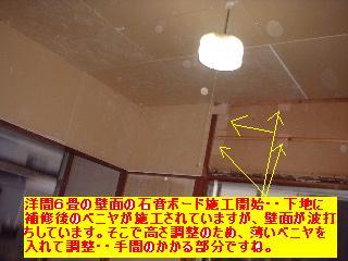 f0031037_20143934.jpg