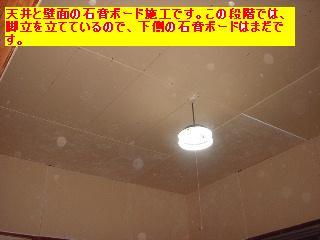 f0031037_20144846.jpg