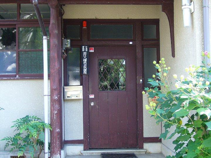 近江八幡教会牧師館_c0094541_1563869.jpg