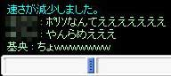 d0072446_18425647.jpg