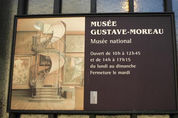 Musée national Gustave-Moreau  ギュスターヴ・モロー美術館_a0003650_23283673.jpg