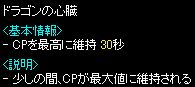 a0061353_0403114.jpg