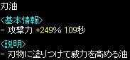 a0061353_0415025.jpg