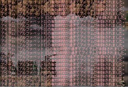 b0089857_2252136.jpg
