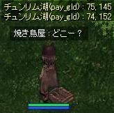 f0122559_236437.jpg