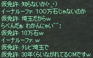 a0030061_16352023.jpg