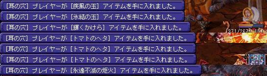 f0009564_14154867.jpg