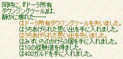 f0070573_16153070.jpg