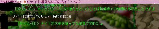 d0048280_1854199.jpg