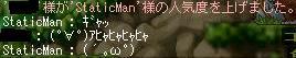 d0048280_18551760.jpg