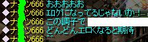 f0122080_22293355.jpg
