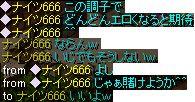 f0122080_22361176.jpg