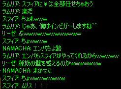 c0056384_14502577.jpg