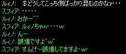 c0056384_1450522.jpg