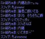 c0056384_145199.jpg