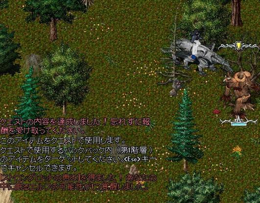 b0096491_14493080.jpg