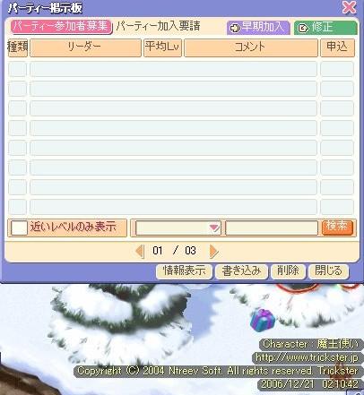 d0055302_20112145.jpg