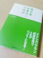 f0054809_1644375.jpg