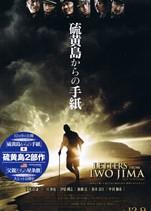 私的2006年映画ランキング!♪♪_e0006910_18211923.jpg