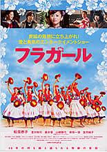 私的2006年映画ランキング!♪♪_e0006910_1827485.jpg