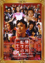 私的2006年映画ランキング!♪♪_e0006910_1837250.jpg