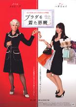 私的2006年映画ランキング!♪♪_e0006910_20503639.jpg