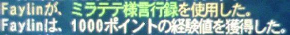 a0016413_2022946.jpg