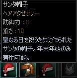 b0062614_0482357.jpg