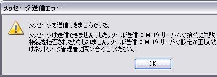 f0085214_94727.jpg