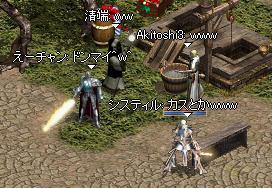 f0101117_2223126.jpg